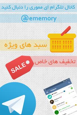 slide-telegram