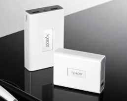 b120-powerbank